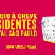 Todo apoio à greve de residentes do Hospital São Paulo